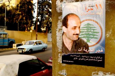Consideraciones en torno al conflicto libanés
