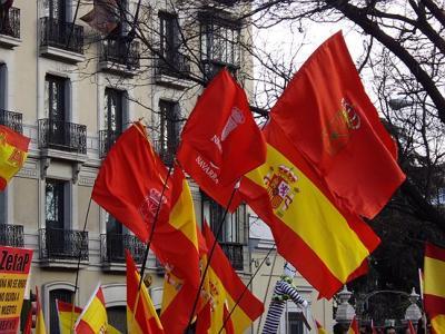 """Foro El Salvador  se adhiere a la manifestación que, convocada por el Gobierno de Navarra bajo el lema """"Fuero y Libertad. Navarra no es negociable"""", se celebrará el próximo sábado día 17 de marzo en Pamplona"""