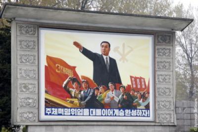 Abierto el primer proceso de beatificación, por causa de martirio, de 36 norcoreanos